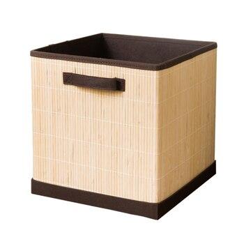 Квадратная Складная бамбуковая для стирки корзина, плетеная корзина для хранения одежды, сумка для сортировки, ящик для хранения с крышкой