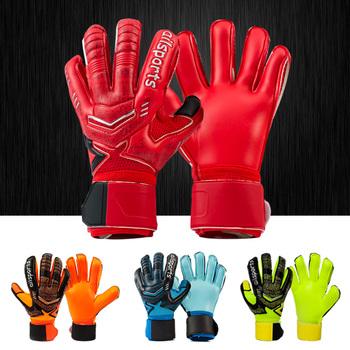 Mężczyźni kobiety dzieci dziecko profesjonalne piłkarskie rękawice bramkarskie piłka nożna bramkarz rękawice grube 4mm lateks 5 finger save osłona ochronna tanie i dobre opinie HAMEK 882 Soccer Goalkeeper Gloves latex polyester