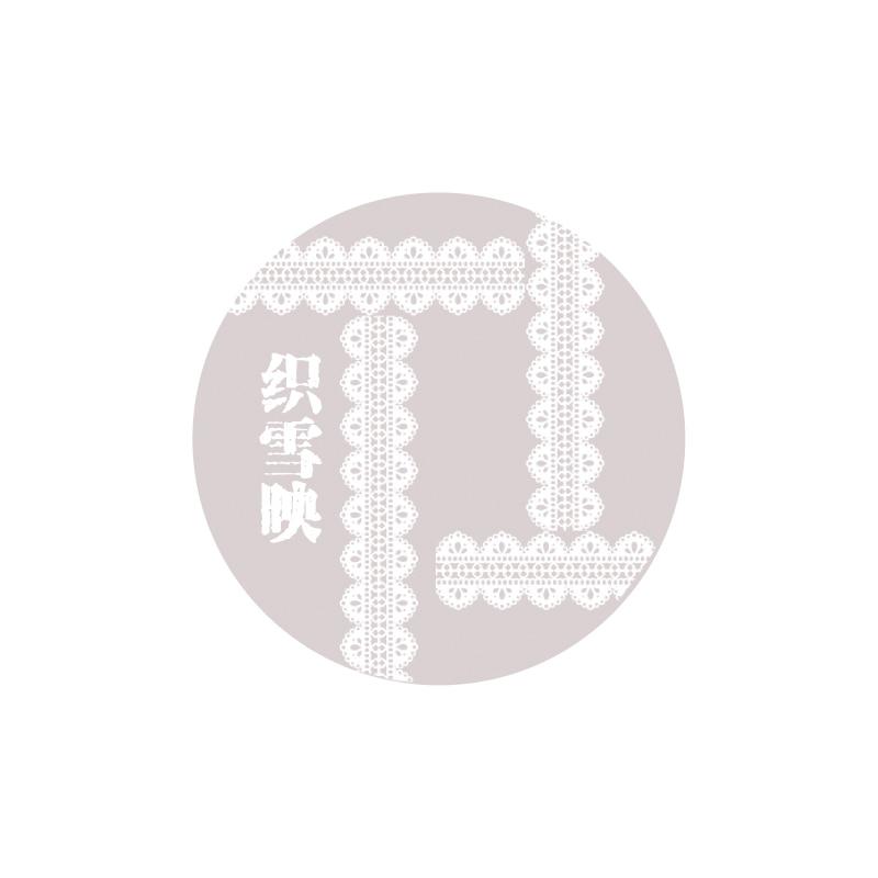 Креативная Звездная ночь лодка занавес кружева пуля журнал васи клейкая лента DIY Скрапбукинг наклейка этикетка маскирующая лента - Цвет: 16 design 1.5cm
