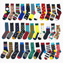 2020 Newly Men Socks Cotton Casual Personality Design Hip Ho