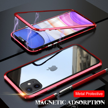 Magnetic Adsorption  Phone Case For iPhone11 Pro Max Cases Cover case iPhone 11Pro Metal Coque
