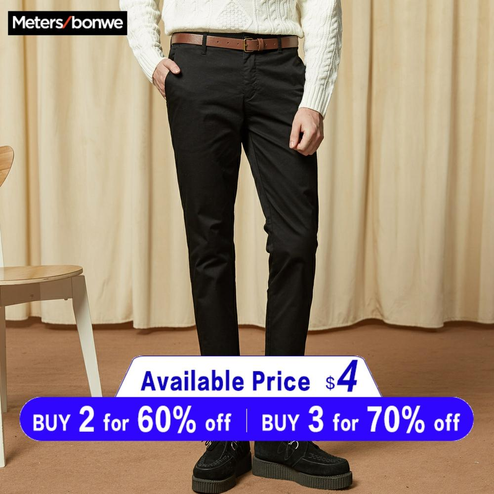 METERSBONWE Casual Pants Men Cotton 2019 New Spring Summer Slim City Business Casual Trousers Youth Free Belt