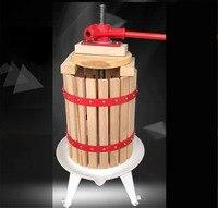 Manual Juice Press Machine Grape Wine Residue Separation Apple Pressing Juicer for honey/fruit/vegetable