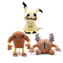 10 PCS/Lot Alola Mimikyu Hitmonlee Pinsir SUN/MOON Plush Doll Soft Animal Dolls Hot Toys  Christmas Gift
