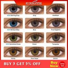 Eyeshare-2 pcs/par 3 lentes de contato coloridas da série do tom para contatos coloridos da cor das lentes dos olhos
