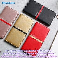 На Алиэкспресс купить чехол для смартфона leather wallet case for xiaomi redmi k30 k30 5g k30i k30 extreme edition k30 racing edition case for xiaomi poco x2 case cover