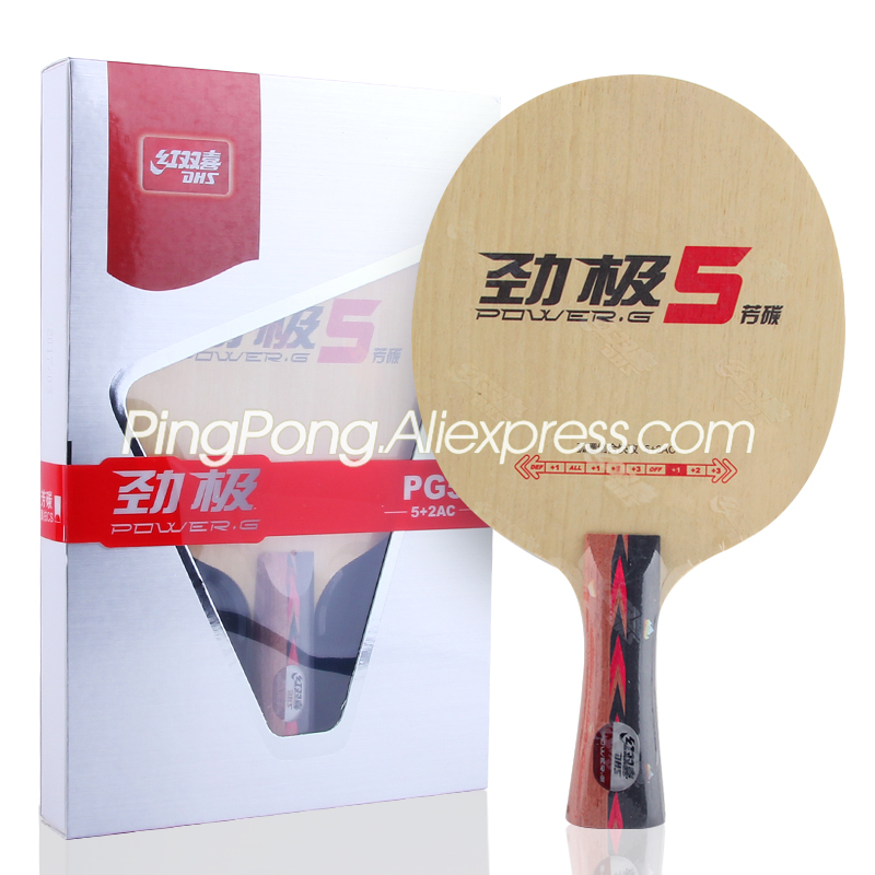 DHS PG5 / POWER G 5 / PG 5 (Ship With Box) Table Tennis Blade DHS ALC Racket Original DHS Ping Pong Bat / Paddle