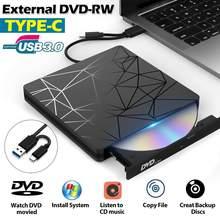 Usb 3.0 & tipo c dvd drive, cd burner driver drive-free gravador de leitura de alta velocidade, leitor externo de escritor de DVD-RW jogadores