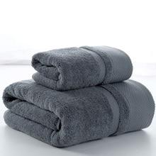Хлопок набор полотенец для взрослых 120 г 1 лицо полотенце для рук+ 500 г 1 Банное полотенце для ванной комнаты цельное серое белое дорожное спортивное полотенце s