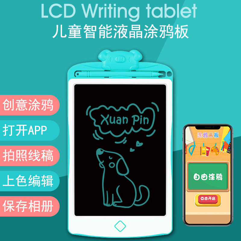 Hot Selling CHILDREN'S Drawing Board 8.5-Inch Liquid Crystal LCD Electronic Tablet APP Painting Card Painted Writing Board