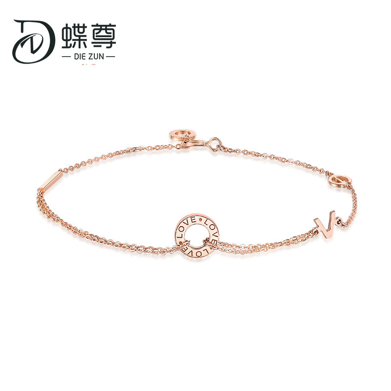 18K Gold Bracelet Ring Transfer Bead Love Rose Gold Color Letter AU750 Female CNC Process