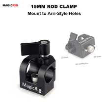 MAGICRIG יחיד חור 15mm רוד קלאמפ עם ARRI אבזר הר עבור מצלמה ידית/מצלמה כלוב/גבינת צלחת