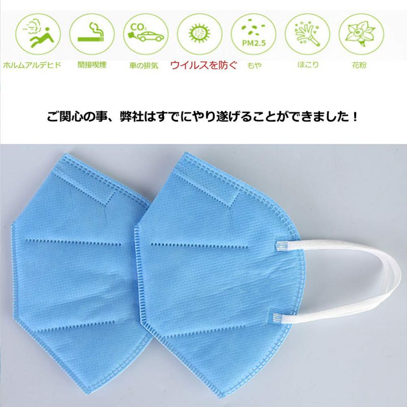 1Pc Blue White KN95 Filter Mask Outdoor Pm2.5 5-Layer Anti-Dust Face Masks Accessories