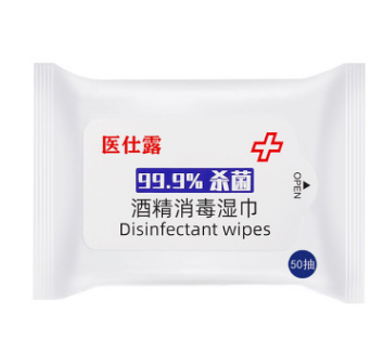 75 Degree Alcohol Disinfection Wipes Disposable Antibacterial Wipes Wipe Your Skin 50 Pump Drop Shipping