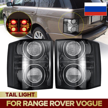 Car Tail Light For Land Rover Range Rover 2010 2011 2012 Smoke Rear Revese Brake Fog Lamp Drl Accessories Taillight LR031756