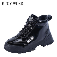 Buy E TOY WORD ankle boots for women 2019 winter plus velvet warm snow boots women Thick bottom casual sports shoes Booties women directly from merchant!