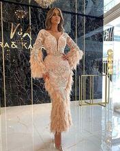 Кружевное коктейльное платье цвета шампанского с перьями длинное