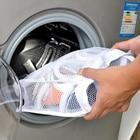 Mesh Laundry Bag Laz...