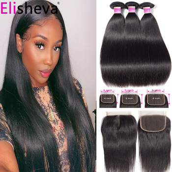 Straight Hair Bundles With Closure Remy Peruvian Human Hair Extension 3 Bundle with Closure 5x5 6x6 Lace Closure and Bundles image