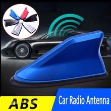 Amplificateur de Signal FM universel pour voiture, Radio aérienne, aileron de requin, antenne FM/AM, décoration de toit, remplacement d'antenne