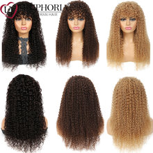 Кудрявые кудрявые волосы remy парики с челкой 4 27 натуральный