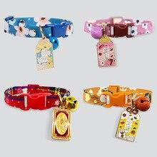 cat collar with bell cat collar dog collar pet collar kitten accessories kitten collar kitten accessories