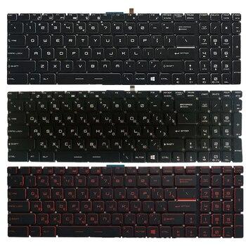 NEW Russian laptop keyboard For MSI MS-1771 MS-1772 MS-1773 MS-1775 MS-1776 RU keyboard фото