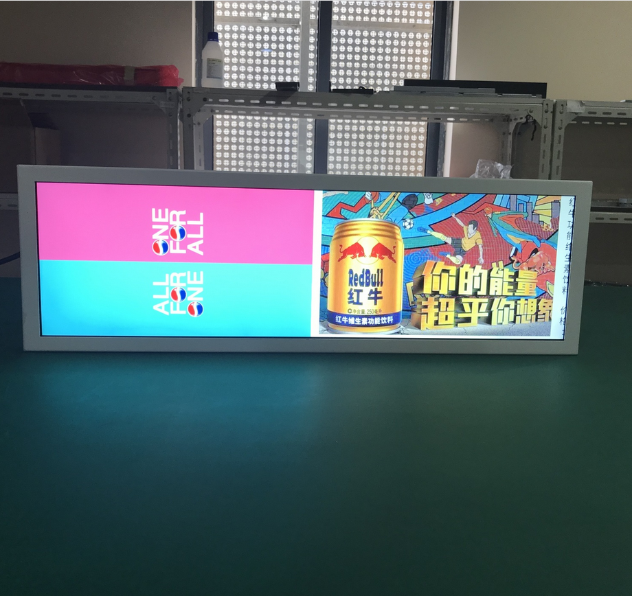 38'' Inch Fhd Ultra-wide Stretched Led Advertising Android Smart Wifi Lcd Screen Lcd Shelf Bar Display