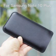 NOTE10 + Universal เนื้อ HOLSTER โทรศัพท์ตรงหนัง Retro สไตล์เรียบง่ายสำหรับ Samsung หมายเหตุ 10 PLUS กระเป๋า NOTE10