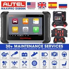 Autel maxidas DS808K自動車oeレベルの診断スキャナー車スキャンツールよりもすべてシステム診断DS708 DS808