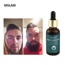 Beard Oil Nourishes Smooth Luster Beard Care Men's Shaping beard care beard oil for men special moisturizing plant formula beard care oil nourishes soft bright and strong beard