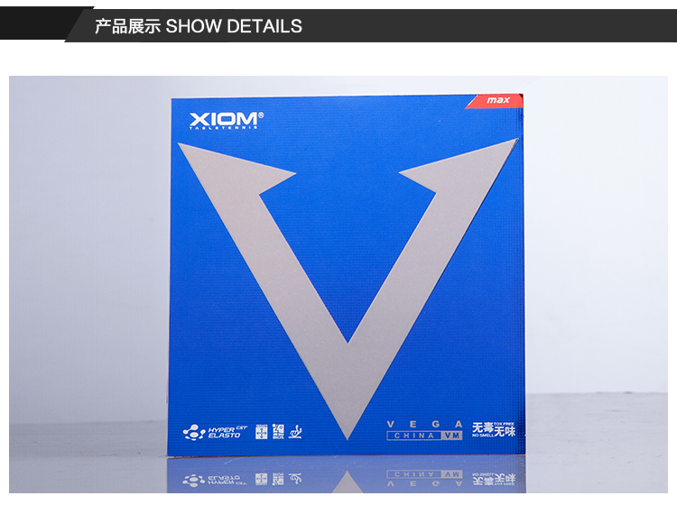 XIOM Original VEGA CHINA VM Blue Pimples In Table Tennis Rubber Ping Pong Sponge Tenis De Mesa