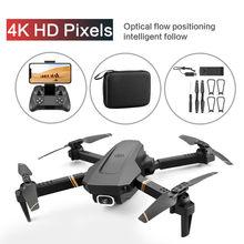 Rc drone v4 hd câmera wifi fpv controle móvel dobrável quadcopter hight modo de espera uma chave retorno simulador de vôo do miúdo toys2021