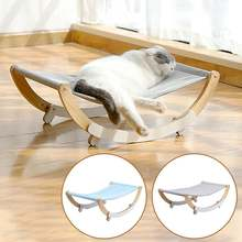 Pet cat hammock rocking chair solid wood swing bed suitable