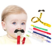 Feeding Baby Pacifier Clips Nipple Holder Clip Chain for Soothers Ribbon Soother Infant