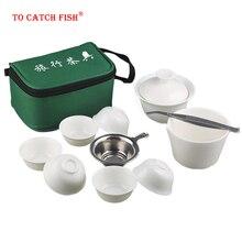11 шт набор китайский портативный чайный набор кунг-фу, фарфоровый сервиз Gaiwan чайные чашки Кружка Чайный чайник для чайной церемонии, керамическая дорожная чайная чашка
