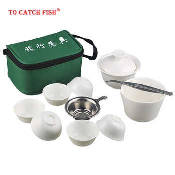 11pcs Set Chinese Portable Kung Fu Tea Set,Porcelain Service Gaiwan Tea Cups Mug of Tea Ceremony Teapot,Ceramic Travel Teacup - DISCOUNT ITEM  30% OFF All Category