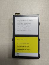 CARIBE PL 45L batería especial de gran capacidad, 4200 mAh