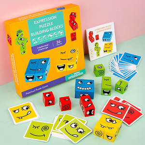 Toy Building-Block Puzzles Montessori Face-Changing Wooden Thinking Expression Logical