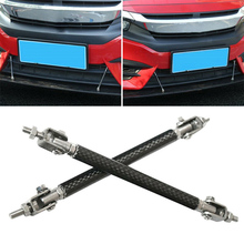 2Pcs Front Bumper Lip Splitter Rod Strut Tie Support Bar Kit Carbon Pattern Replacement fit for Universal Gold Tone 130mm//5.12