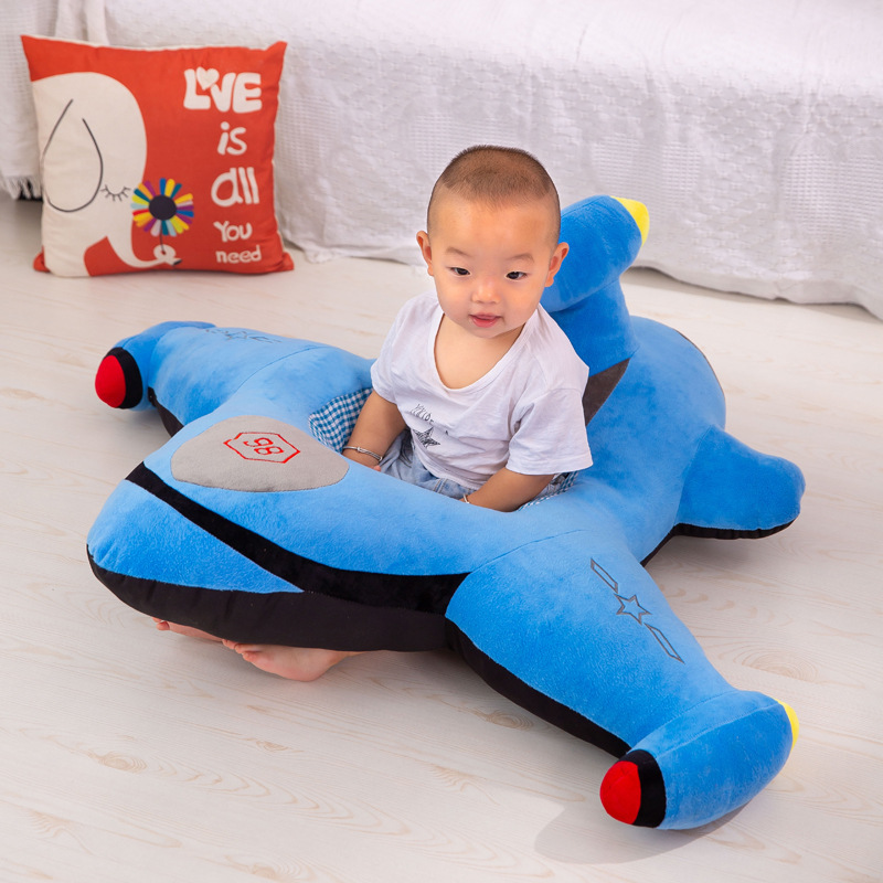 Cartoon Airplane Sofa Chair for Kids Bean Bag Chairs Learning Seat Sofa Big Plush Toys Safety Seats Baby Nest Infant Pink Chair