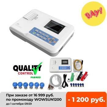 Nowe przenośne urządzenie do EKG EKG EKG Monitor drukarka elektrokardiografu ECG100G tanie i dobre opinie CONTECMED CHINA Elektroniczne urządzenie do pomiaru tętna