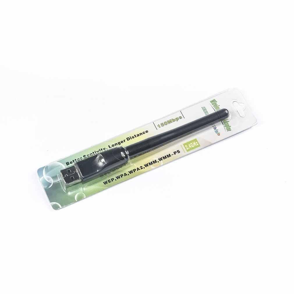 MTK7601 Usb 無線 Lan アンテナ Mtk7601 ワイヤレスネットワークカード Usb 2.0 150mbps 802.11b/g/N の Lan アダプタ回転可能なアンテナ