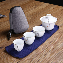 купить Travel Bag Chinese Kung Fu Tea set gaiwan teapot teacups fair mug tea sets white ceramic fot gift puer Drinkware Free shipping дешево