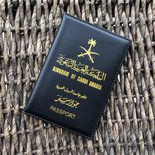 Capa de passaporte de viagem da arábia saudita bonito mulheres presentes rosa passaporte titular caso para passaportes meninas caso passaporte carteira