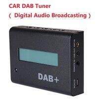 Автомобильный dab цифровой аудио вещания с автомобильным Зарядное устройство дистанционного управления ИК-датчик