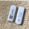 Unlocked Huawei E3276S-920 E3276s 4G LTE Modem 150Mbps WCDMA TDD Wireless USB Dongle Network plus 2pcs 4g antenna promo
