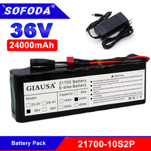 36V 24Ah 21700 10S2P Battery Pack 600W High Power Batteries 24000mAh Ebike Electric Bicycle Battery with BMS and Charger
