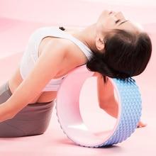 Massage Yoga Wheel Waist Shape Bodybuilding Fitness Equipment Circles Back Training Gym Workout
