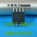5 шт. 25 df321 AT25DF321SU ширококорпусные ATMEL чипы памяти SOP - 8